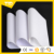 Factory hot reflective PVC banner vinyl rolls advertising material