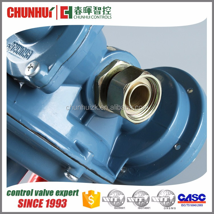 High Quality gas pressure regulator valve natural gas pressure regulator