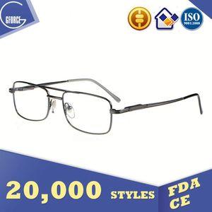 a4c55fd9d2f China Progressive Lens Glasses