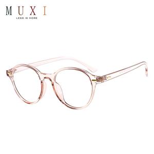 7dda858ac77 Pink Color Eyeglass Frames