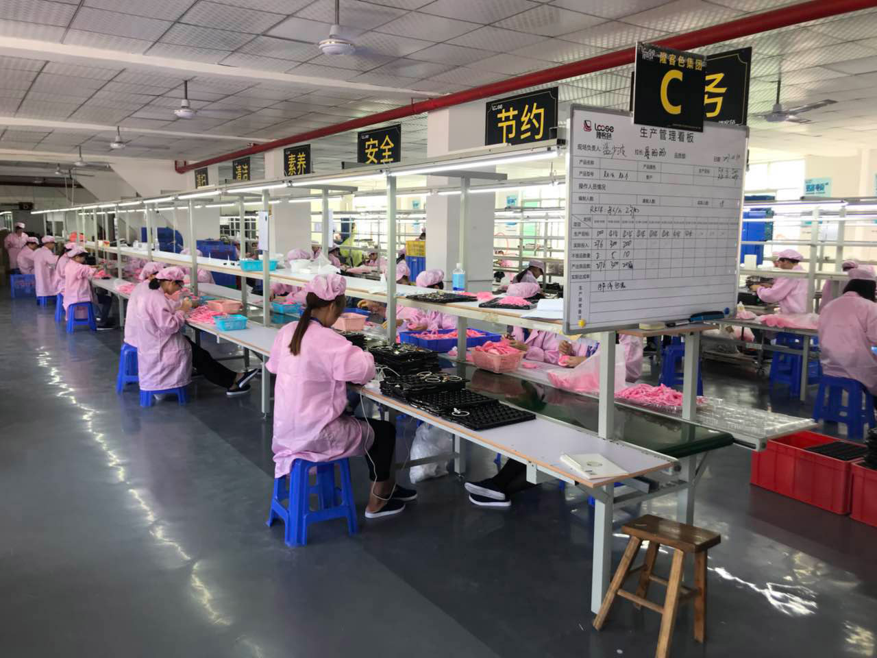 Company Overview - Shenzhen UNLOV Network Technology Co., Ltd.
