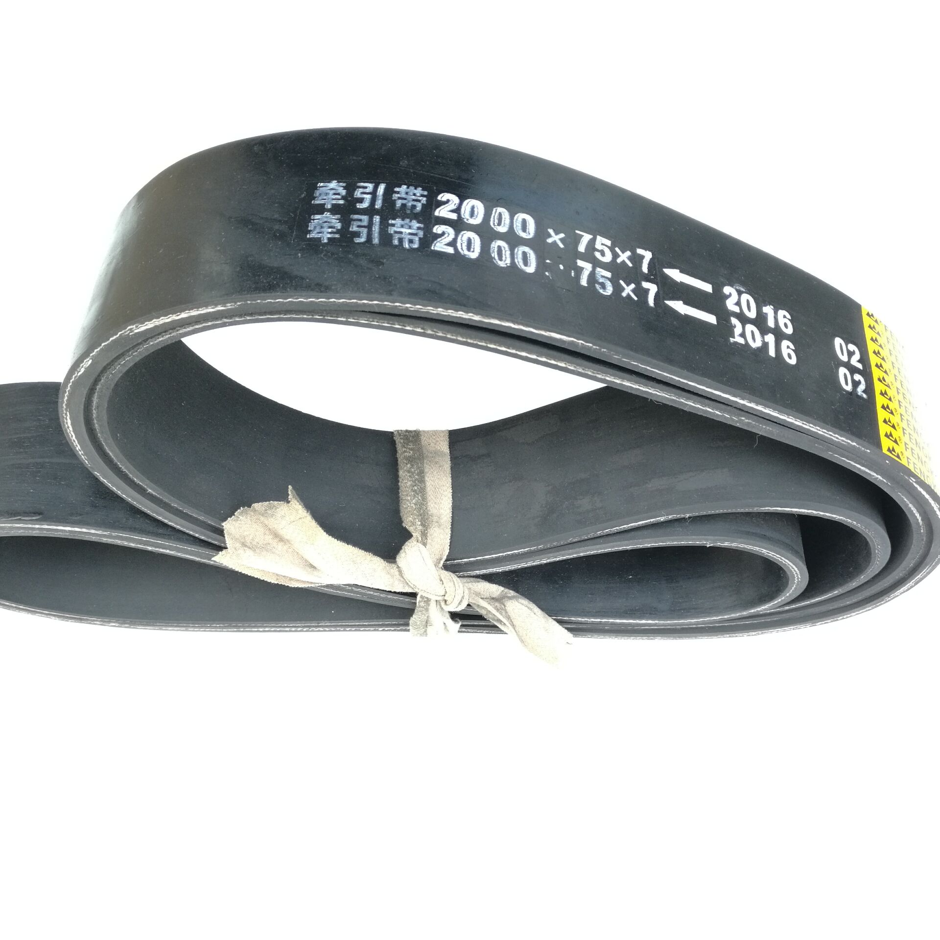 Rubber Flat Belt For Electric Cable(section 2000x75x7)