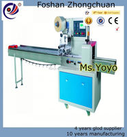 Horizontal Pillow shaped Packaging Machinery for Wrapping bread, bakery, food