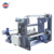 QFJ-CH Series Automatic High Speed Paper Slitting Rewinding Machine