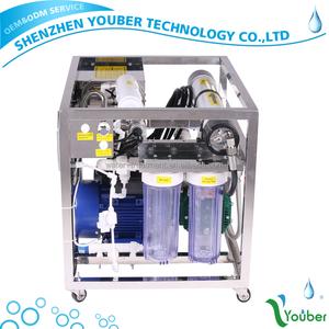 Salt Water To Drinking Water Machine, Salt Water To Drinking Water