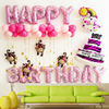 Birthday letter Balloons Foil Balloons Mylar Balloons for birthday Decorations Party Supplies