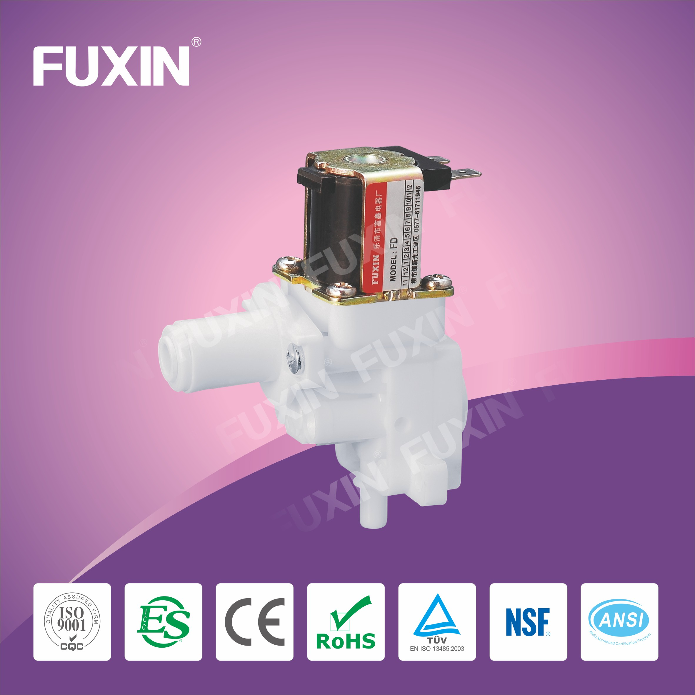 water multi-way outlet dc small liquid solenoid valve 12v