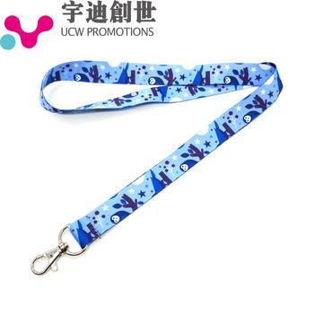3/4'' Personalized Heat Transfer Subaru Cup Holder Lanyard