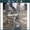 Stainless steel cooking machine,jacket kettle cooker