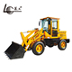 LG06 front end loader farm tractor mini loader wheel loader machinery