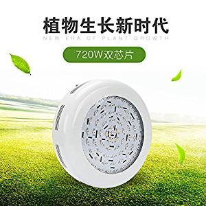 720W double-chip flying saucer Plant lamp white All-band double-core plant growth lamp,EU-720W