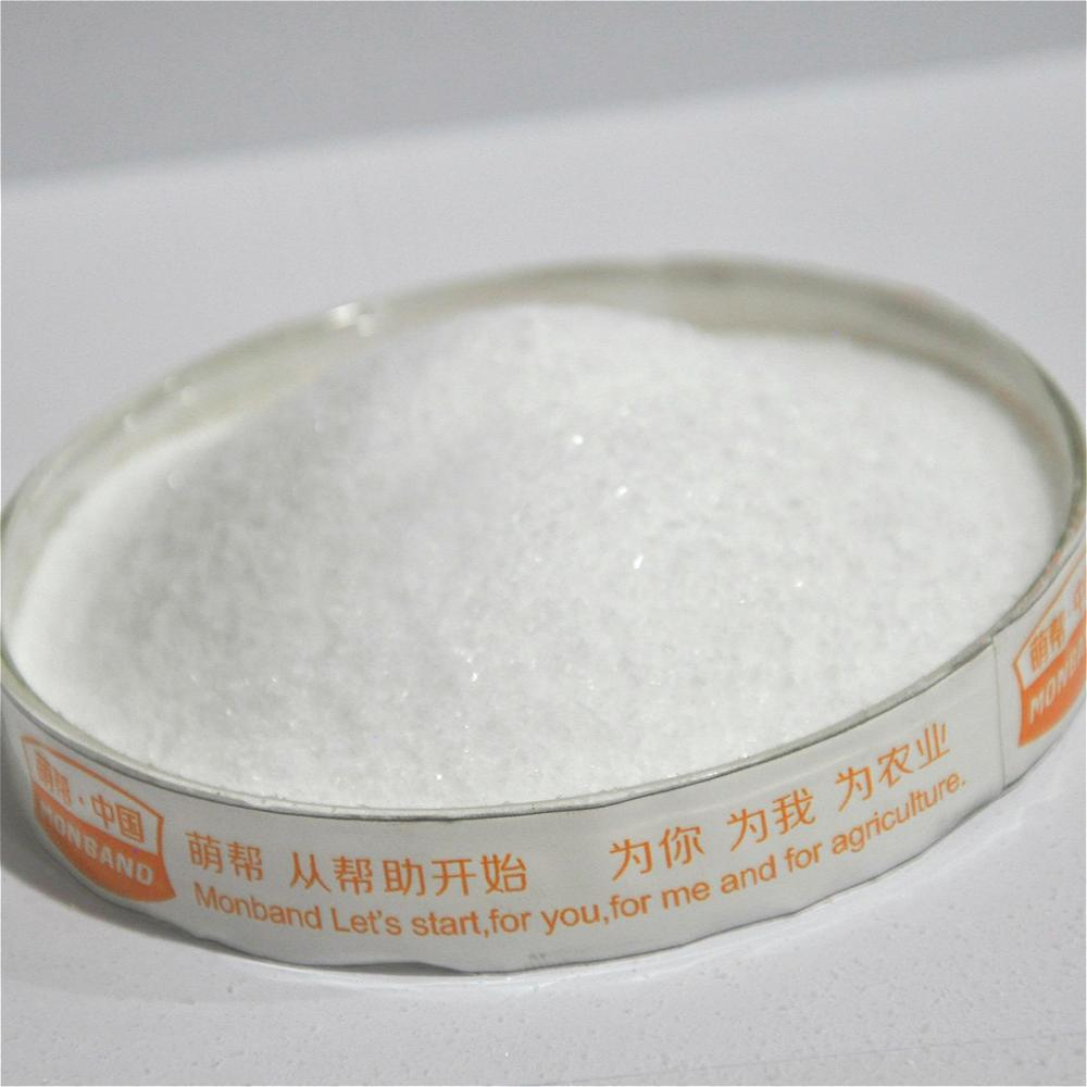China Import Fertilizers MAP Fertilizer Mono Ammonium Phosphate, Best Choice for Agricultural Greenhouse