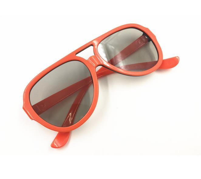 401cae3279c4 China Glasses Virtual