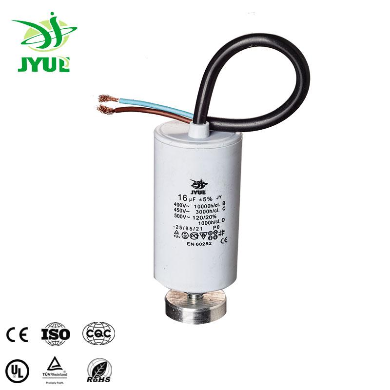 run capacitor wiring cbb60 dual run washing machine capacitor wiring 11uf 250vac run motor run capacitor wiring diagram capacitor wiring 11uf 250vac run