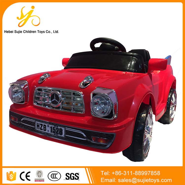 powerful children electric toy car for sale in philippines smart electric car for kids to