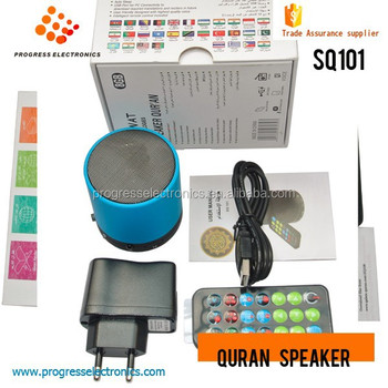 enmac digital quran fm mp3 speaker record arabic english translator Quran Speaker For Muslims