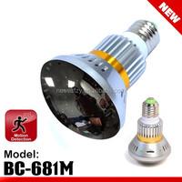 36pcs 940nm wavelength IR LEDs bulb-shapped CCTV Security DVR Camera mirror cover