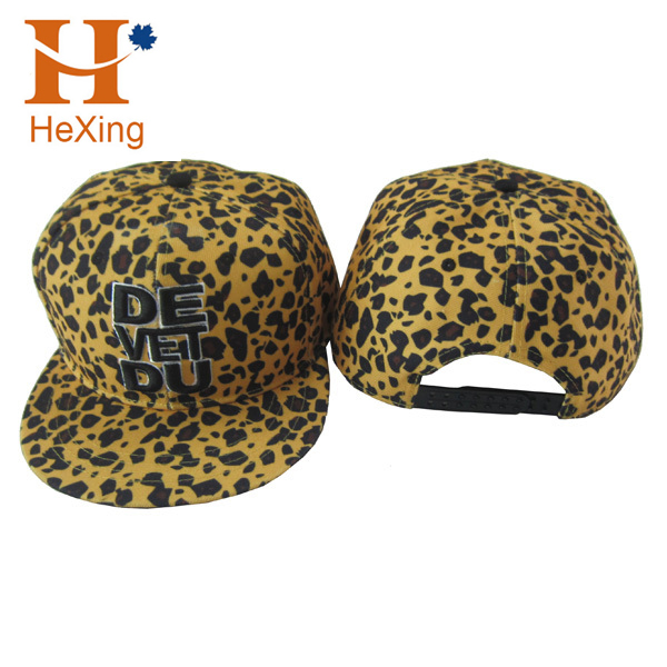 fashion and new design zebra and leopard color unisex hip hop snapback hat baseball cap