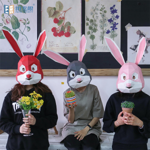 Wholesale animal head molds DIY Halloween party costume cosplay facial paper-craft kit 3D paper rabbit mask