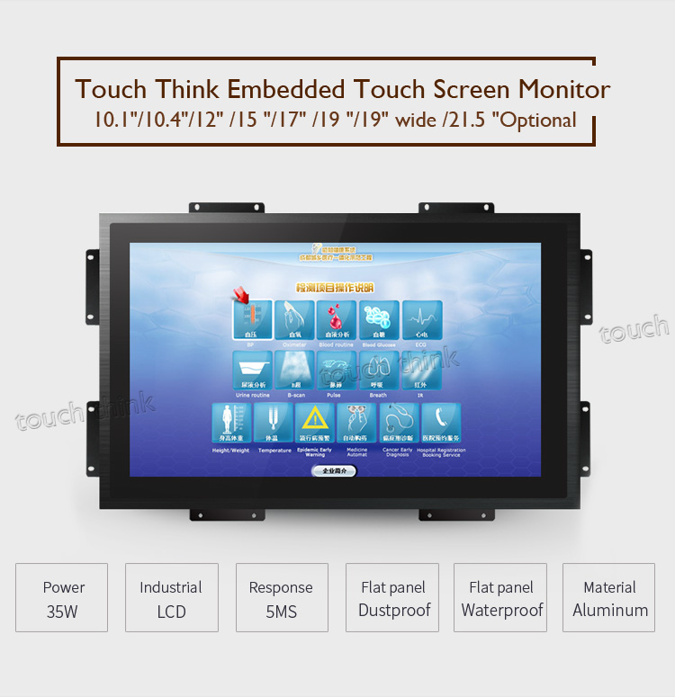 Wireless Touch Screen Monitor Reviews 7