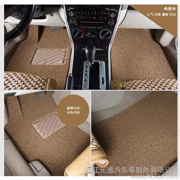 pvc coil car mat/car floor mat/car mat roll