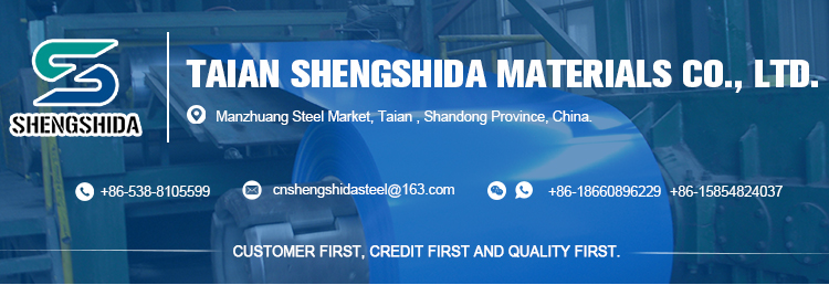 0.01mm stainless steel coil, astm a36 steel coil