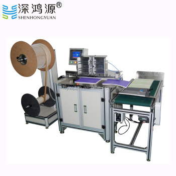 DWC-520A Paper Processing Machinery, Automatic Book Binding Machine,Paper Production Machinery