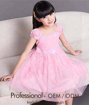 Vestidos de fiesta para ninas jovenes