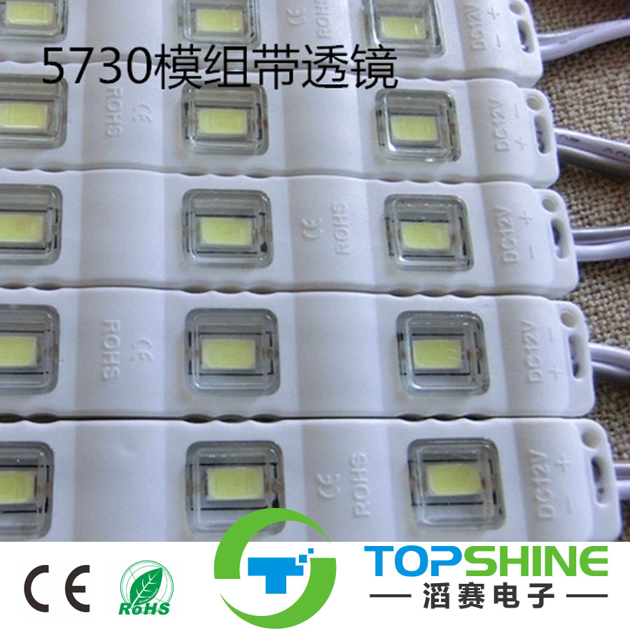 5630 led injection module led backlight for channel letter led module