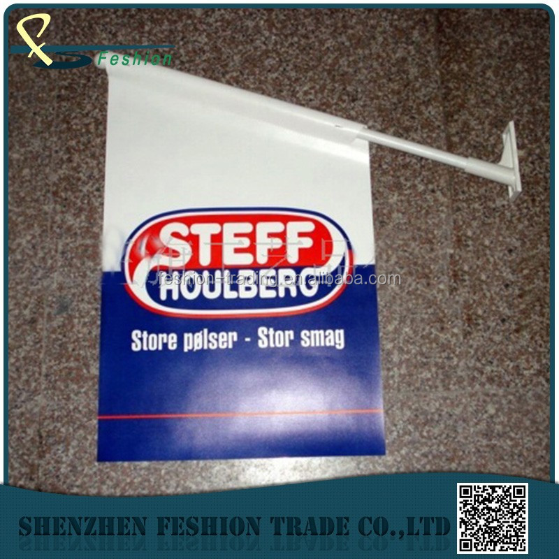 wall plastic flag pole with factory direct price