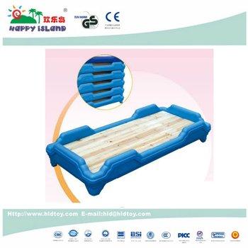 Hot Sale Plastic Children Bed
