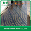 Cheap price of waterproof 18mm marine plywood with top quality