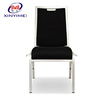 classic on hot sale with cheap price banquet steel chair