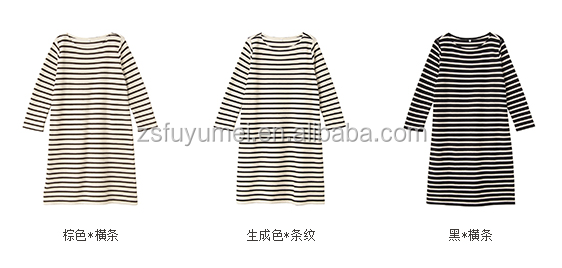 lady dress design 2015 autumn fashion clothing lady top,top selling products 2015 knit lady dress 100%cotton stripe design