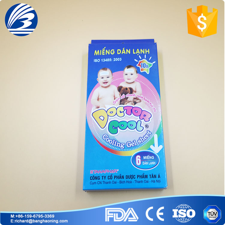 Cool gel plaster/gel cool patches/hydrogel cooling sheets for baby