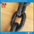 G80 short link lifting chain