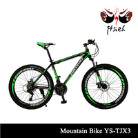 High-end MTB Bicycle Chinese mountain bike can satisfy a variety of needs of mountain bike 26er
