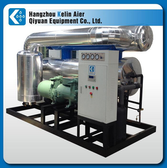 large capacity air dryer for centrifugal compressor