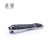 Professional Yangjiang Manufacturer Carbon Steel Black Cheap Custom Toe Nail Clipper