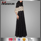 Trendy Women Wear Party Gowns Dress Saudi Style Abaya Double Layer Crochet Lace Dress