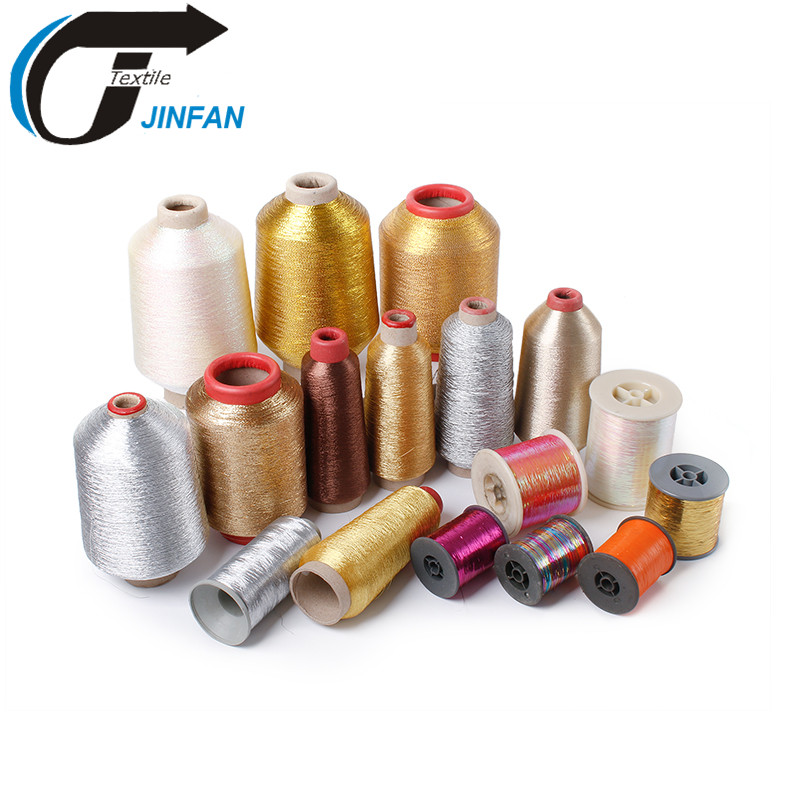35 different Colours 35 Metallic Embriodery Spools Wholesale High Quality