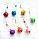 Cheap Hand-made Bell Womens Earrings Fun Funny Girl Wholesale Earrings Creative Pin Bright 8 Colors Metal Earring