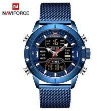 Мужские часы Топ люксовый бренд Мужские Военные Спортивные кварцевые наручные часы синий из нержавеющей стали светодиодный цифровые часы ...(China)