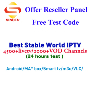 SINOTV for Arabic iptv Apk iptv M3U Subscripsion 1 Year Code 4500 Live 2000  VOD FULL Europe HD Channels iptv Reseller Account