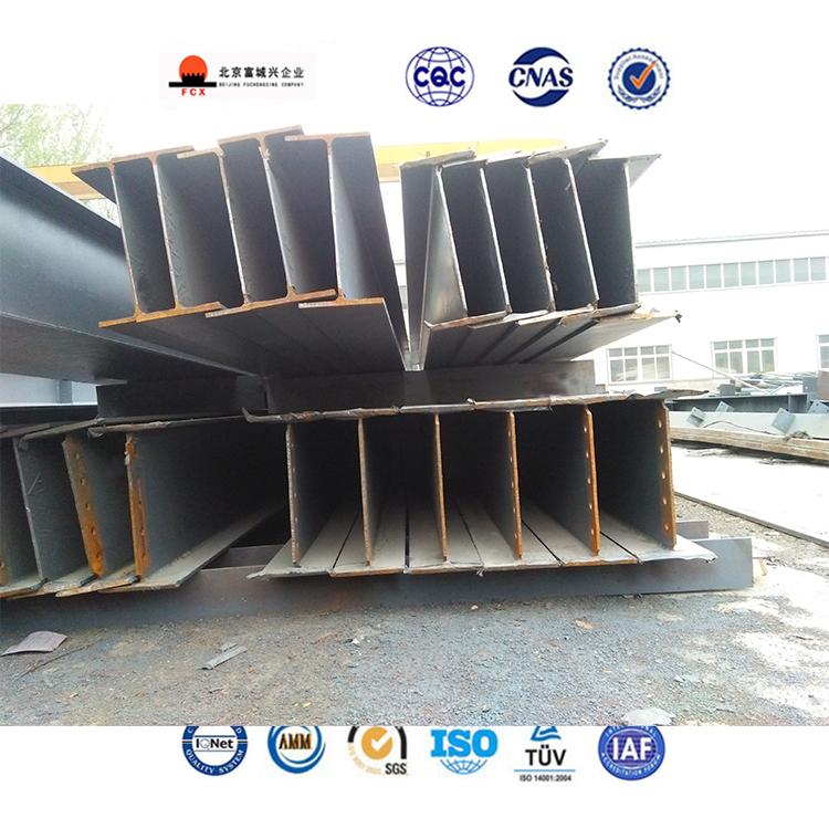 Prefabricados estructurales de acero h viga de acero - Acero galvanizado precio ...