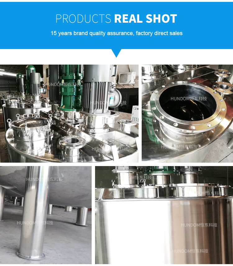 Stainless steel single wall blending tank machine, syrup/ liquid stirring tank, durable mixing reactor