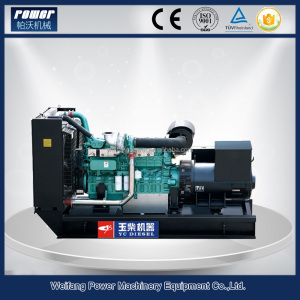 Yuchai diesel engine natural gas generator 600kw