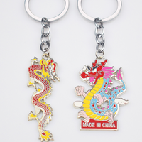 Custom 12 Zodiac Keychain Animal Metal Key Chain High Quality Solid Chinese Dragon 3D Keychain