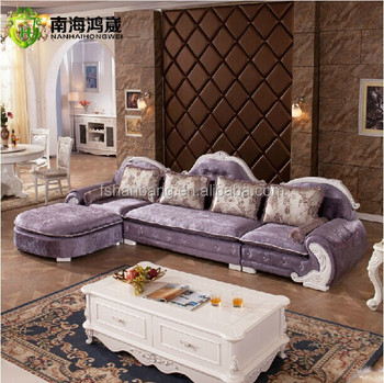 2016 New Model Luxury Modern Elegant Leather Living Room Furniture