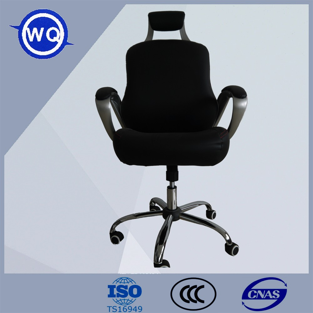 Modern Office Chair with Synthetic Leather Cover